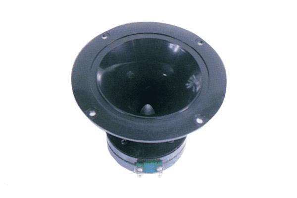 Soundlab L050E DJ Speaker Replacement Dynamic Horn - 60w 100mm